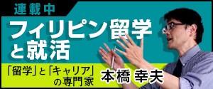 Mothohashisama2-e1451757004481
